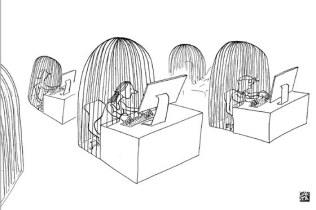 Límites y controles en el trabajo